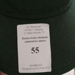 Кепка офисная военная 55 и 56 р-р