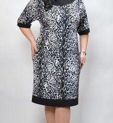 Φόρεμα rr 48