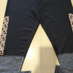 New German women's sports leggings