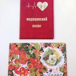 Passport and Medpolis covers