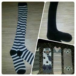Νέες κάλτσες γόνατο και κάλτσες