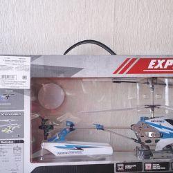 Elicopter din giroscoape metalice