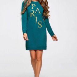 Dress Paris
