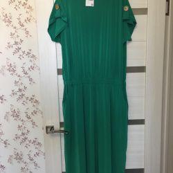 Платье « Прованс»