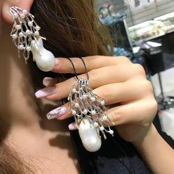 Cercei și pandantive rare perle baroc naturale