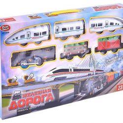Η σιδηροδρομική Joy of Travel 23 Λεπτομέρειες 0730