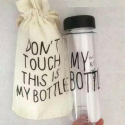 Spor şişe