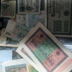 Боны ,бумажные СССР деньги