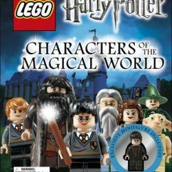 Βιβλίο LEGO με σχήμα του Γ. Πότερ!
