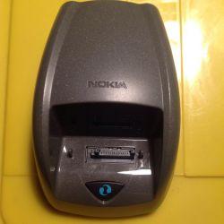 Nokia DCV-14