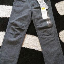 Νέα παντελόνια Gloria Jeans