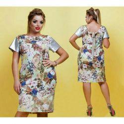 R. 54 Yazlık Elbise Çiçekli Baskı