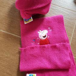 Peppa Hat & Κασκόλ Σετ