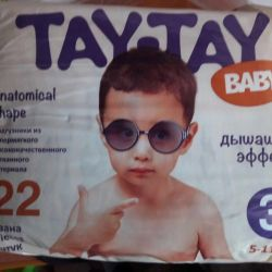 Pampers, yeni