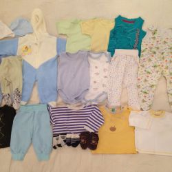 A package of things for a boy 2-7 months