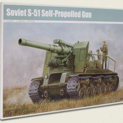 S-51 Sovyet kundağı motorlu topçu dağı
