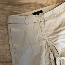 Trousers with beige