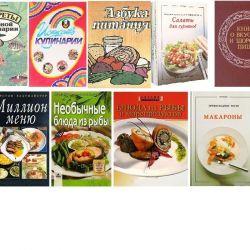 Βιβλία για το μαγείρεμα καφέ Λαχανικά φρούτα