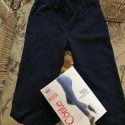Conte Carena Pantolonları