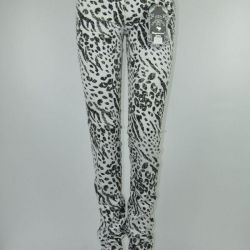Trousers for women (65% cotton, 35% elastane)