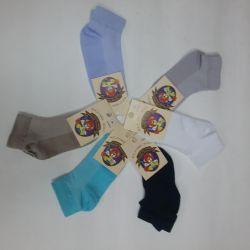 Κάλτσες για παιδιά μεγέθους από 12 έως 24 ετών