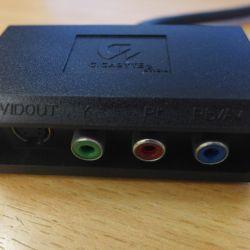 Προσαρμογέας GigaByte S-Video (svhs) 9 ακίδων - RCA