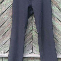 Kadınlar için pantolon