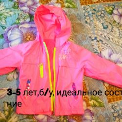 Windbreaker, 3-5 years old, used, perfect condition