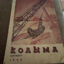 1946 yılında Kolyma Dergisi