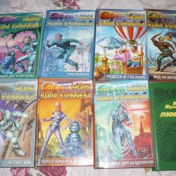 Mira Kira Bulycheva 7 βιβλία