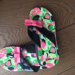 Children's shoes solution 26-27