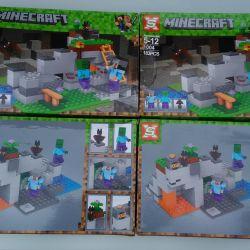 The designer Minecraft (183 children) 1004