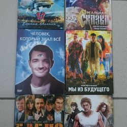 3 DVD discs 6 pcs.