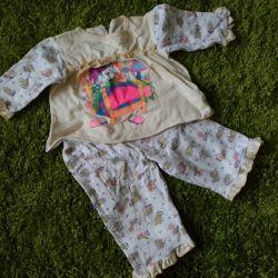 Pajamas 74-80