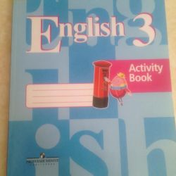 I will sell English 3 class