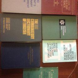 Αγγλικά βιβλία αναφοράς και εγχειρίδια