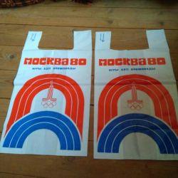 Πακέτο με τα ολυμπιακά συμβολικά. 1980 Μόσχα.