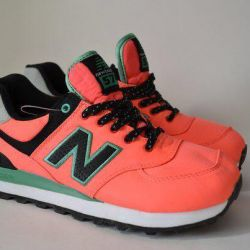 Women's sneakers New Balance 574 textile