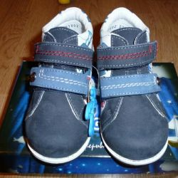 New Summer boots Elegami r. 23