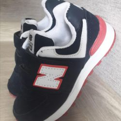 Sneakers for children New Balance