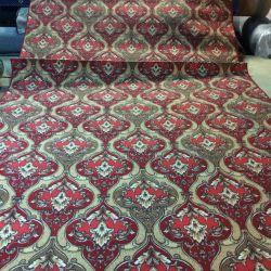 Carpet and Palace