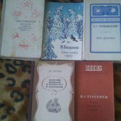 Children's books USSR.