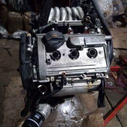 AMX engine