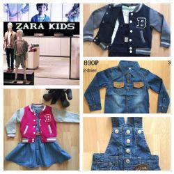 Παιδικά ρούχα ZARA KIDS λιανικής πώλησης, χονδρικής νέας