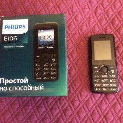 Телефон кнопочный (на гарантии)?♀️