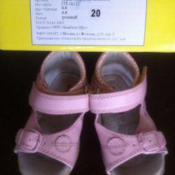 Sandals Bambini