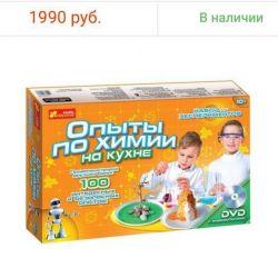 Kimyada bir dizi deney