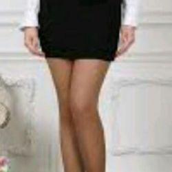 skirt new \ exchange