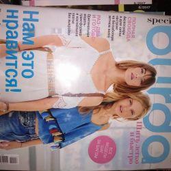 Magazines Burda