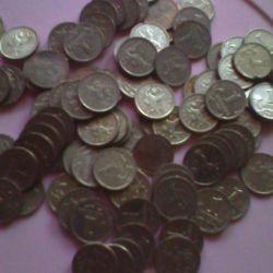 1 copek și 1 ruble 1992